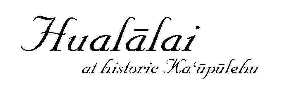 Hualalai Logo